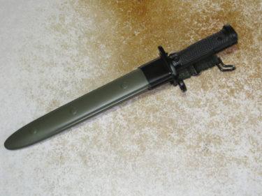 重くて丈夫な真鍮製 ~ 自衛隊 64式銃剣 (ウインドラス製・モデル品)