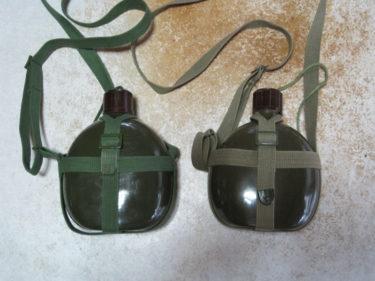 中国人民解放軍 65式/87式水筒 (実物)