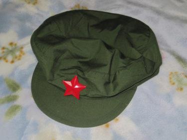 中国人民解放軍 78式解放帽 (実物)