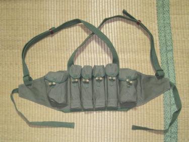 中国人民解放軍 79式短機関銃 チェストリグ (実物)