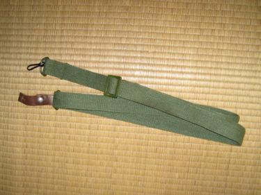中国人民解放軍 79式短機関銃 スリングベルト (実物)