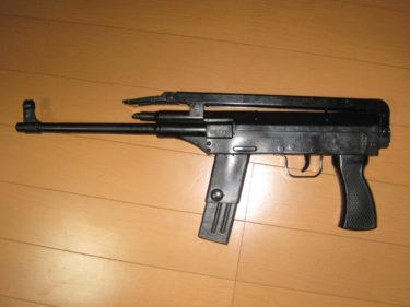 79式短機関銃・ラバーガン (訓練用・モデル品)