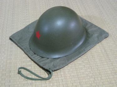 中国のスチールヘルメット ~ 中国人民解放軍 GK-80A ヘルメット・帽章塗装型 (実物)