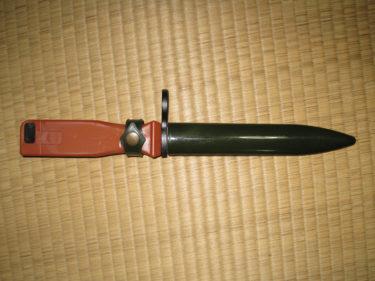 中国人民解放軍 81式小銃 銃剣 (プラ製・モデル品)