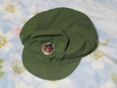 中国人民解放軍 85式解放帽 (実物)