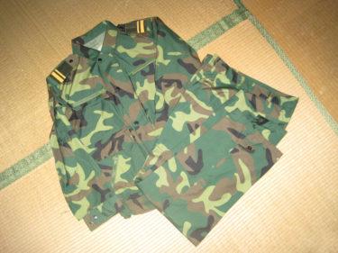 中国人民解放軍 87式迷彩服 (実物)