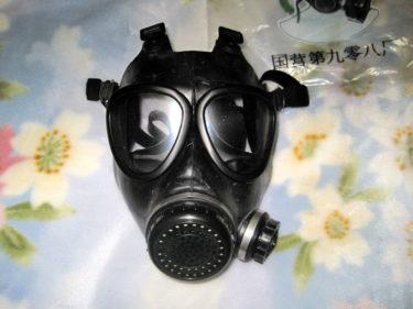中国人民解放軍 FMJ-05 防毒面具 (実物)