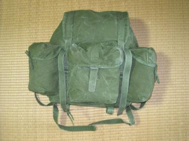 ベトナム向け援越装備 ~ 中国人民解放軍 リュックサック型背嚢 (実物)