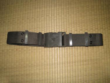 中国人民解放軍 07式装備ベルト (実物)