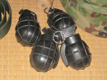中国人民解放軍 82-2式プラスチック手榴弾 (訓練用・モデル品)