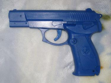 92式拳銃・ブルーガン (訓練用・モデル品)