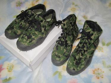 中国人民解放軍 99式作訓靴・短寸/長寸 (実物)