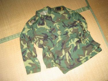 中国人民解放軍 99式迷彩服 (実物)