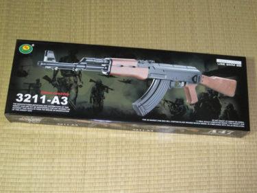廉価版エアコキAK ~ AK-47 (黄河製・エアコッキング)