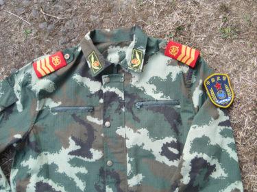 中国人民武装警察部隊 05式武警迷彩服 (実物)