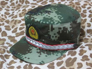 中国人民武装警察部隊 07式武警迷彩帽 (実物)