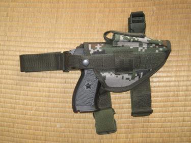 中国人民解放軍 92式拳銃レッグホルスター・林地迷彩 (実物)